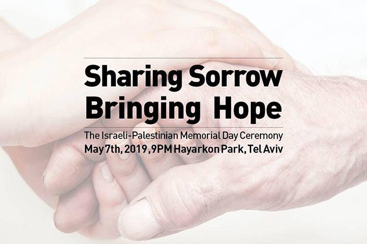 Live-Übertragung der »Joint Israeli Palestinian Memorial Day Ceremony«