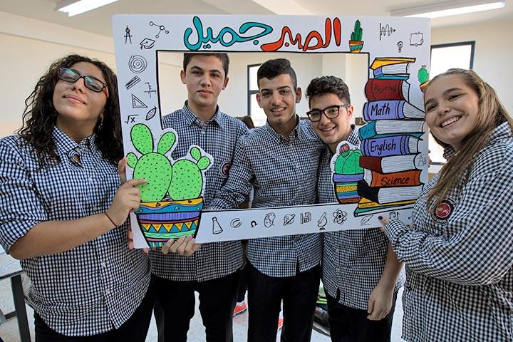 Evangelische School of Hope Ramallah